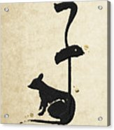 Chinese Zodiac - Year Of The Rat On Rice Paper Acrylic Print