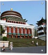 Chongqing Opera Acrylic Print