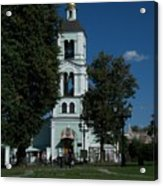 Church Of The Holy Mother Of God The Source Of Life At Tsaritsyno Park Acrylic Print