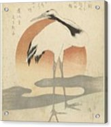 Crane For The First Sunrise Of The Year, Totoya Hokkei, C. 1821 Acrylic Print