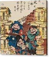 Daikoku Ebisu And Fukurokuju Counting Money Acrylic Print