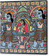 Doli Kahar 1 Acrylic Print