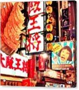 Downtown Osaka Japan  Acrylic Print