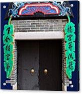 Dragon Girl Door Acrylic Print