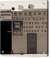 Dt Auto Repair Center Acrylic Print