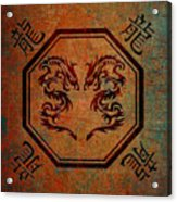 Dueling Dragons In An Octagon Frame With Chinese Dragon Characters Yellow Tint  Acrylic Print