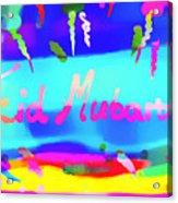 Eid Moubarak Acrylic Print