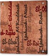 El-olam Acrylic Print