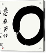 Enso - Clinging To Nothing  Acrylic Print