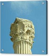 Ephesian Column Acrylic Print