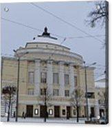 Estonia National Opera Acrylic Print