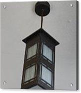 Flw Lamp Acrylic Print