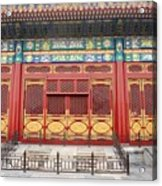 Forbidden City Building Detail Acrylic Print