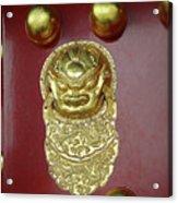 Forbidden City Door Acrylic Print