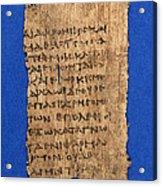 Fragment Of Hippocratic Oath, 3rd Acrylic Print