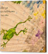 Frog - Haiku Acrylic Print