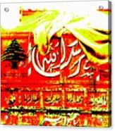 Funky Lebanese Truck Acrylic Print