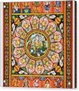 Ganesha 4 Acrylic Print