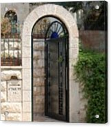 Gate In Rehavia II Acrylic Print