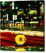 Ginza Tokyo Night Acrylic Print