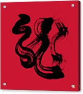 Golden Dragon Acrylic Print