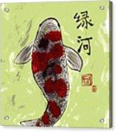 Green River Koi Acrylic Print