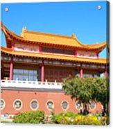 Guan Yin Gazebo Richmond Bc Acrylic Print