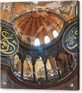 Hagia Sophia Dome Acrylic Print