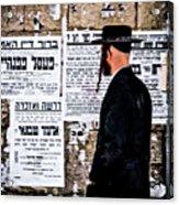 Hasadic Jew Reading Pashkevilin  Acrylic Print