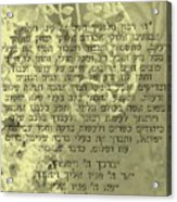 Hbrew Prayer For The Mikvah- Prayer Of The Woman For Her Husband Acrylic Print