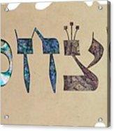 Hebrew Calligraphy- Isaac Acrylic Print