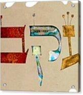 Hebrew Calligraphy- Jacob Acrylic Print