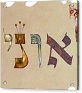 Hebrew Calligraphy- Leonid Acrylic Print
