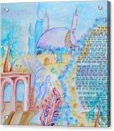 Hebrew Prayer- Nishmat Kol Chai Acrylic Print