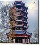 Wuyun Tower Acrylic Print
