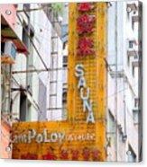 Hong Kong Sign 11 Acrylic Print