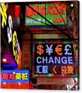 Hong Kong Sign 14 Acrylic Print