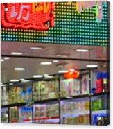 Hong Kong Sign 17 Acrylic Print