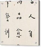 Hongyi  Acrylic Print