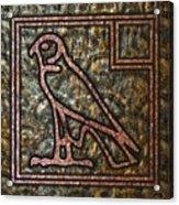 Horus Falcon Acrylic Print