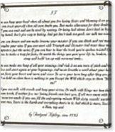 If Poem By Rudyard Kipling Acrylic Print