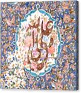 Imams Ali A.s Acrylic Print