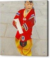 In Tian Ananen Square Acrylic Print