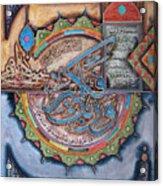 Islamic Picture Acrylic Print