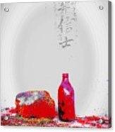 Japanese Gravestone Acrylic Print