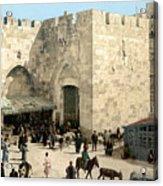 Jerusalem: Jaffa Gate Acrylic Print