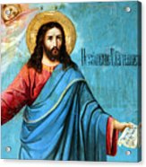 Jesus Message Acrylic Print