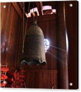 Jing'an Temple Acrylic Print