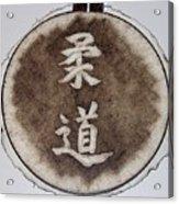 Judo Kanji Acrylic Print