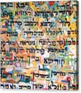 Kaddish After Finishing A Tractate Of Talmud Acrylic Print